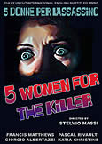 298 FIVE WOMEN FOR A KILLER (1974) Lurid Sex Thriller