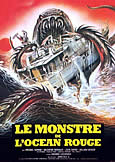 248 MONSTER FROM OCEAN RED (1984) a film by Lamberto Bava!