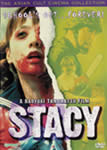 STACY (2000)