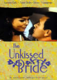 UNKISSED BRIDE (1966) Drugged-Out Sex Comedy