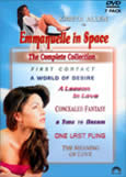 EMMANUELLE IN SPACE (Box) 7 movies