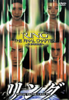 RING [the Japanese Television Series] (1999-2000) English subs