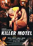 killer motel