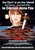 204 DEVIL IS ON THE ISLAND (1986) Francis Leroi horror