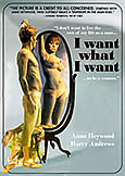 (899) I WANT WHAT I WANT (1972) Anne Heywood transgender story