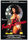 103 TRANSGRESSION (1988) The Most Depraved Movie Ever!