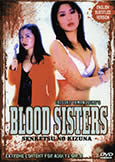blood sis