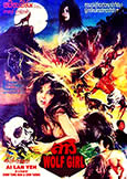 Wolf Girl [Lang Nu] (1974) Mega-Rare, Lost Horror Film!