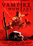 Tsui Hark's VAMPIRE HUNTERS (2003) 'Era of the Vampires'
