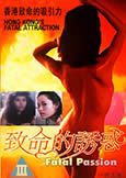 Fatal Passion (1990) David Ho Category III Actioner