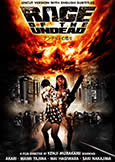 Rage of the Undead (2012) Japanese Zombie Mayhem