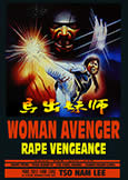 Woman Avenger: Rape Vengeance (1983) Lee Tso Nan
