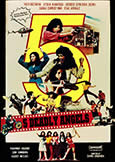 5 Deadly Angels (1980) Indonesian action in English