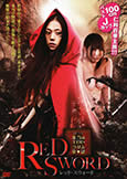 Red Sword (2012) sexy version of Red Riding Hood with Asami!