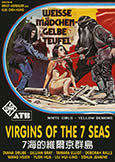 Virgins of the 7 Seas (1975) the ultimate sleaze exploitation