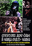 Mystery of the Ape and his 8 Multi-Colored Warriors (1977)