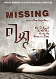 Missing (2007) Kim Sung-Hong directs Chu Ja-Hyeon