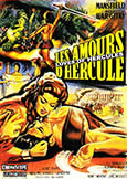 (823) LOVES OF HERCULES (1960) Jayne Mansfield & Mickey Hargitay