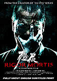Rigor Mortis (2013) from the Creator of Ju-On!