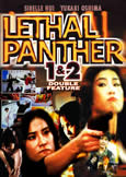LETHAL PANTHERS (1990-93) Double Feature with Yukari Oshima