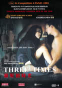 "Three Times (2005) ""Best Picture Winner\"""