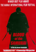 Blood of the Samurai (2005)