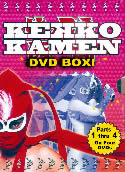 Kekko Kamen [Box] Four DVDs