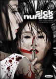 Sick Nurses (2007) This is Going to Hurt!