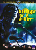 Seeding of a Ghost (1983) uncut!