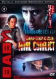 [Baby Cart] Lone Wolf and Child: Final Conflict