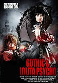 Gothic and Lolita Psycho (2010)