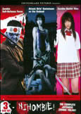 Japanese Zombie Triple Feature