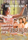 Legend of the Magic Dick PLUS Impotent King (2 DVDs) X