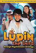 Lupin the Third (live action)