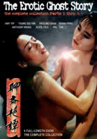 EROTIC GHOST STORY -  COMPLETE COLLECTION (4 movies on 3 DVDs)